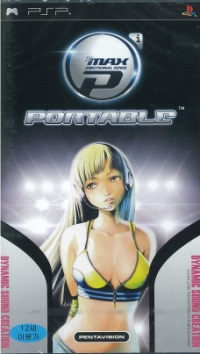 PSP DJ MAX PORTABLE INTERNATIONAL
