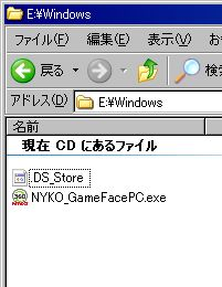 gameface02