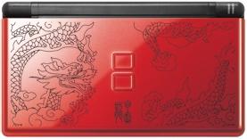 iQue DS Lite 中国龍