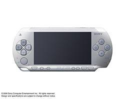 PSPシルバー