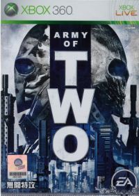 360 army of two asia