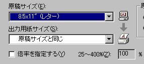 gameface10