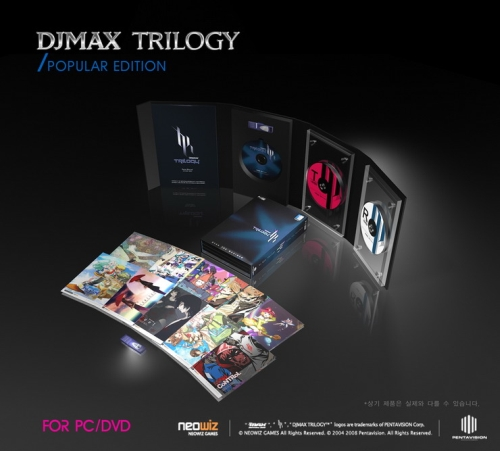 pc dj max trilogy