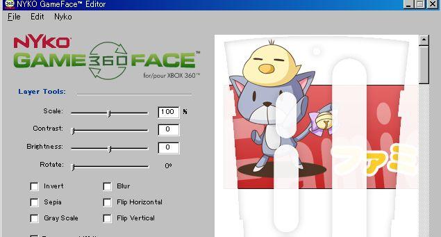 gameface05