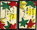 yamaguchi紅葉
