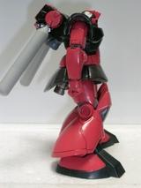MS-09N_CA02