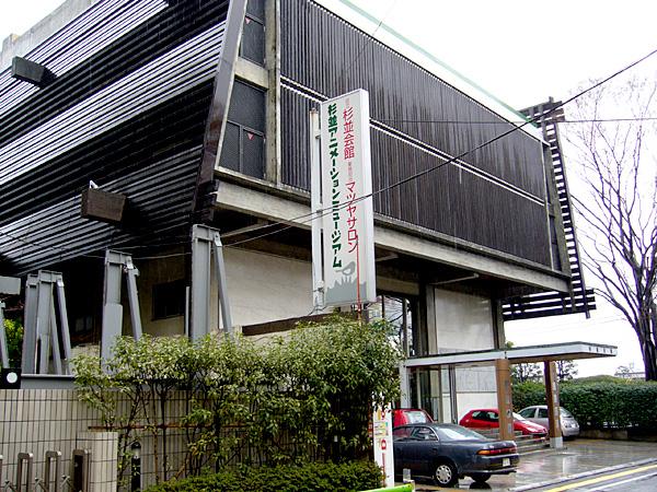 http://image.blog.livedoor.jp/fujiko_f_toshio/imgs/5/2/520a68ef.JPG