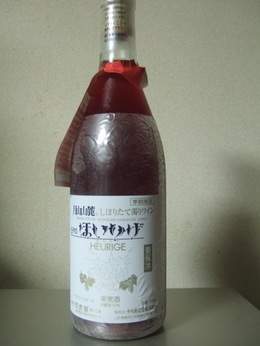 ho0eifo-1