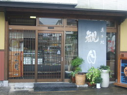 mizuki-1