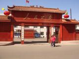 20070322A1大寧県人民公安局
