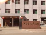 20070319B2大寧県人民法院