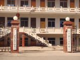 20070319A1大寧県検察局