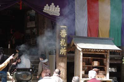 西国一番札所、青岸渡寺