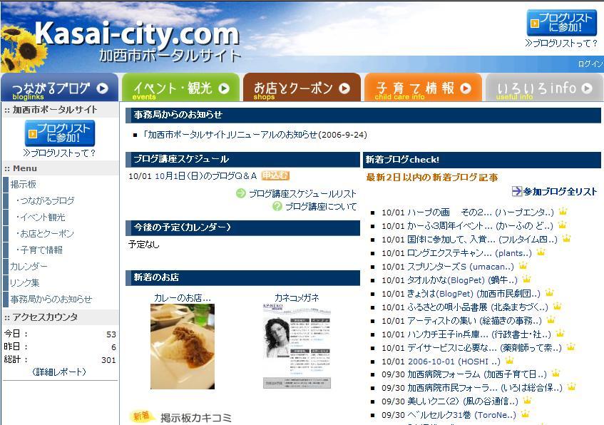 kasai-city
