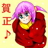 インスタント年賀イラスト♪(おい)