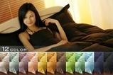 羽根布団 8点セット 色は選べる12色