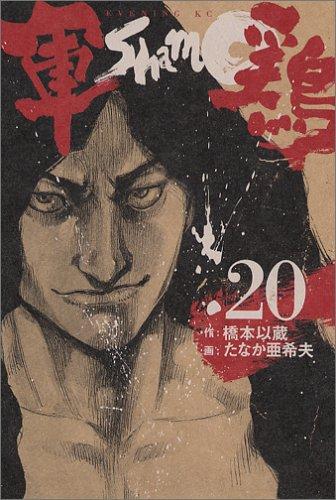 http://image.blog.livedoor.jp/gotohkazuya/imgs/e/c/ec887ca2.jpg