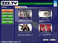 ZZZ.TV