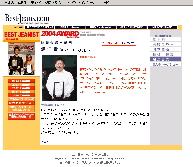2004ベストジーニスト大賞時の大将