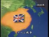 「その時歴史が動いた」英国旗CG2