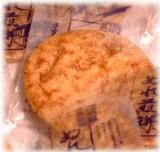 銚子電鉄の「ぬれ煎餅」