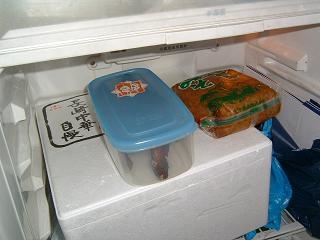 冷蔵庫の定位置へ