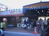 浦安魚市場3