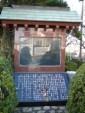 旧浦安町役場跡