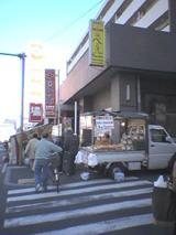 浦安魚市場1