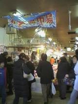 浦安魚市場2