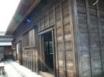 旧大塚家住宅2