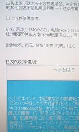 b6edec75.jpg