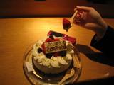れいみケーキ