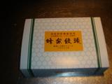 蜂楽饅頭 箱
