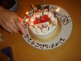 部長ケーキ