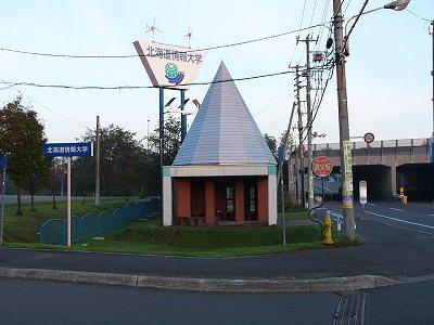 江別市のバス待合室