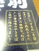 1f1231df.jpg