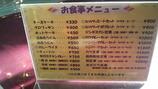 525f2db4.jpg