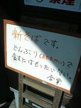 f9183bb6.jpg