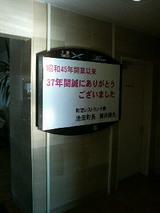 fca36754.jpg