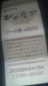 ffb8ad74.jpg
