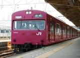 香寺(電車)