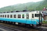 権現(列車)