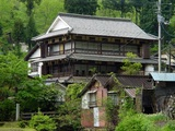 小藪温泉(愛媛 大洲市の温泉や旅行)