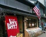 京都のアメリカン