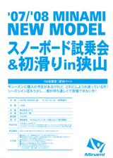 0dff5859.jsp_mode=news&id=67518&src=Image1