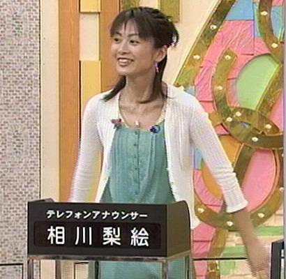 相川梨絵の画像 p1_12