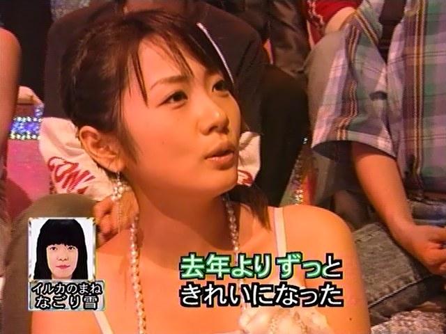 http://image.blog.livedoor.jp/hinoyouzin0119/imgs/3/2/328f7d9f.jpg