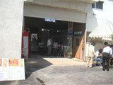 タカラスタンダードの展示コーナー