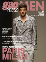 GAP PRESS MEN